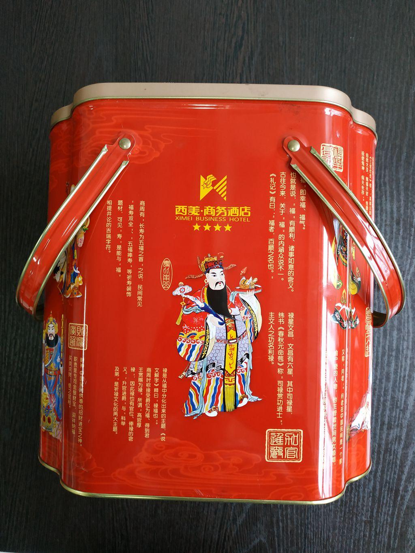 礼盒装印刷时的常见问题及技术性特点