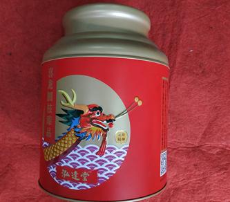 茶叶罐印shua