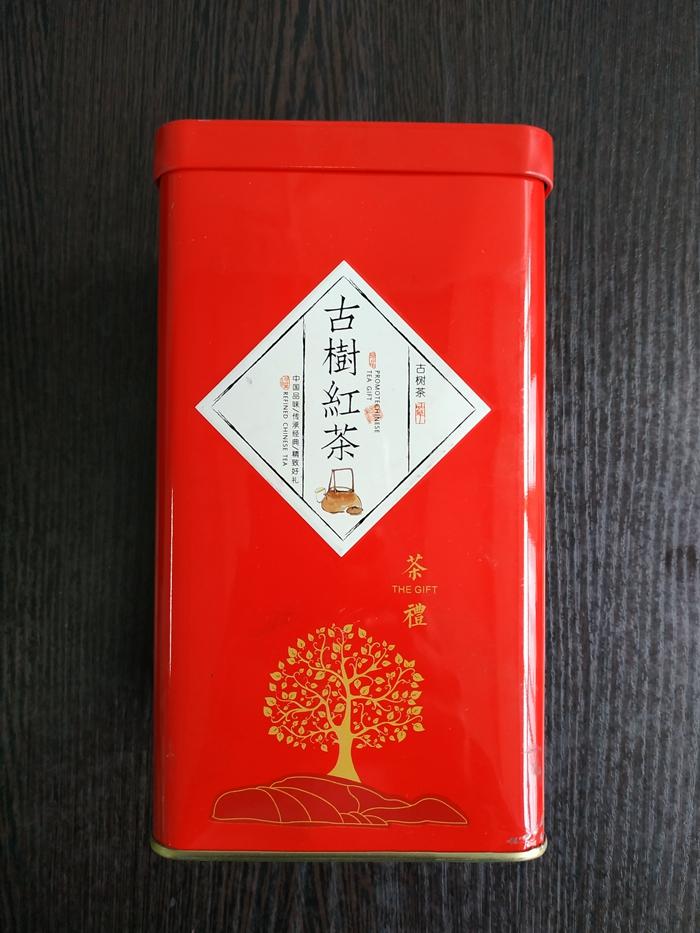 茶叶罐印刷