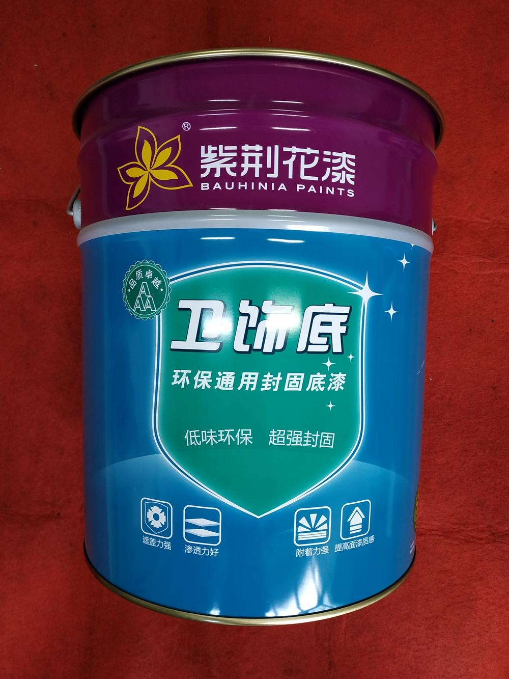 化工罐印刷