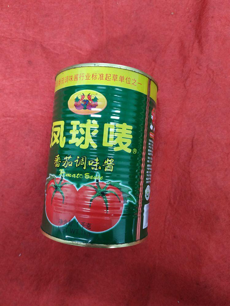 食品罐印刷